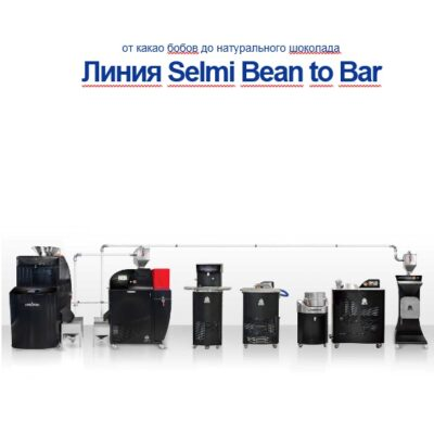 Selmi Bean To Bar1